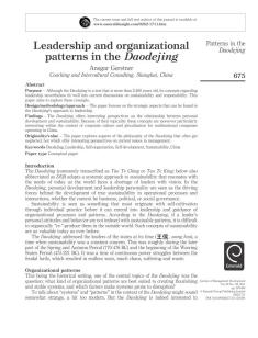 2011 Leadership and Organizational Patterns in the Daodejing